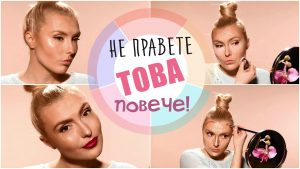 Natali's beauty във Vbox7.com и 7Talents