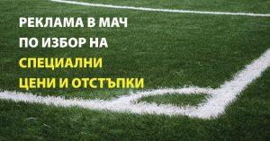 ПИЕРО 97