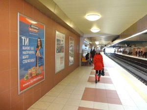 metro ramka